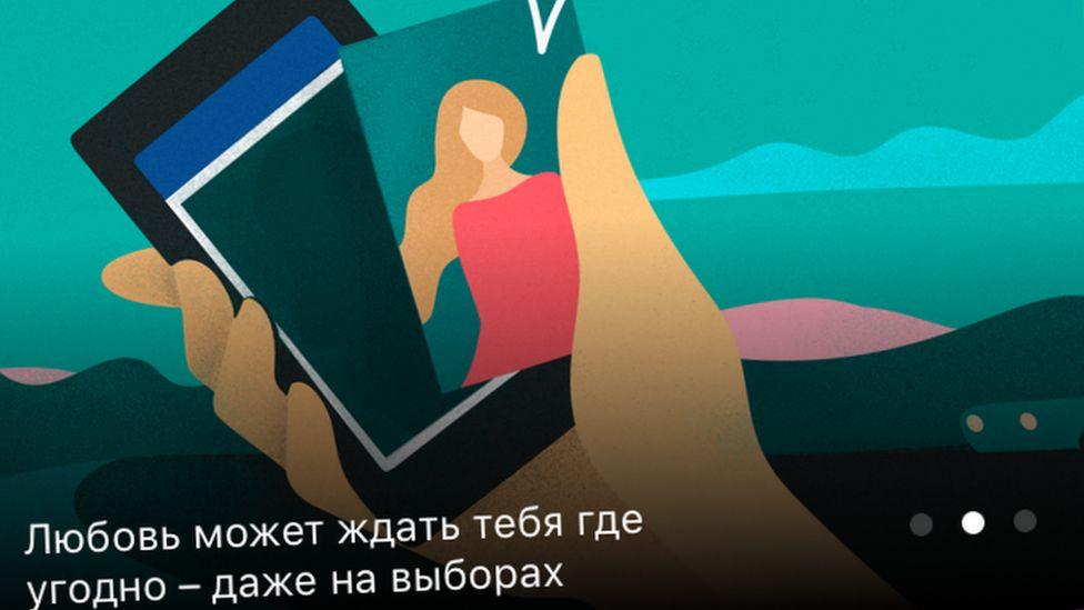 bc-russian-app