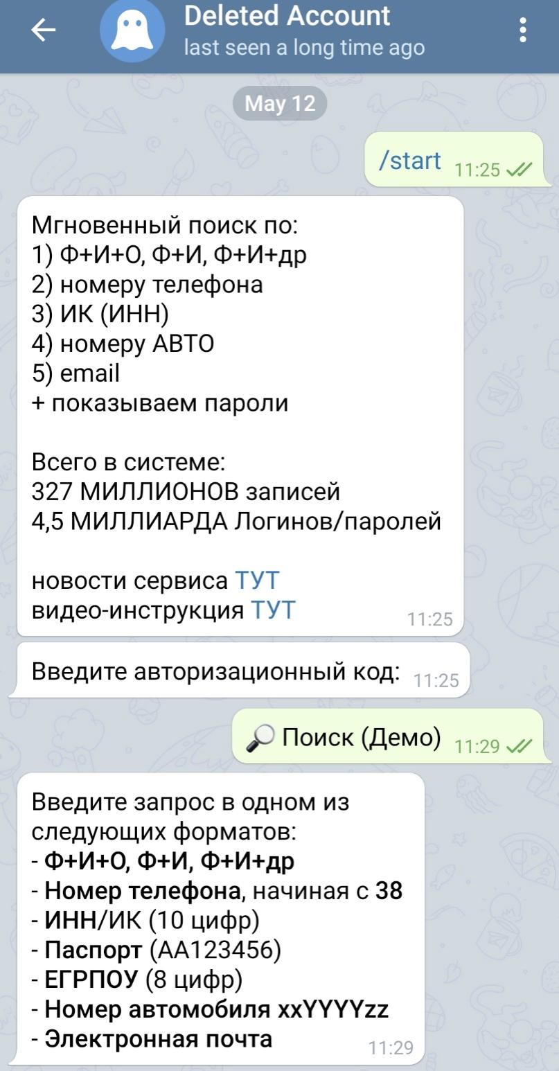 ukraine-overview-image-2