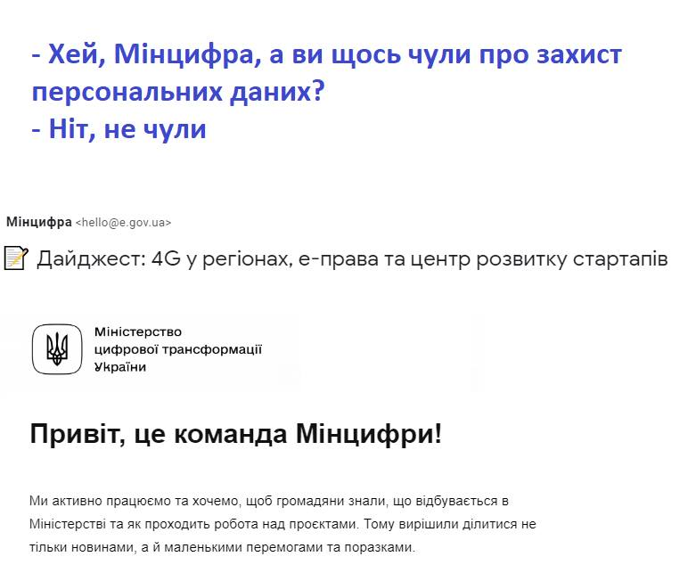 ukraine-overview-image-4